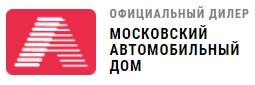 Автосалон Московский Автомобильный Дом